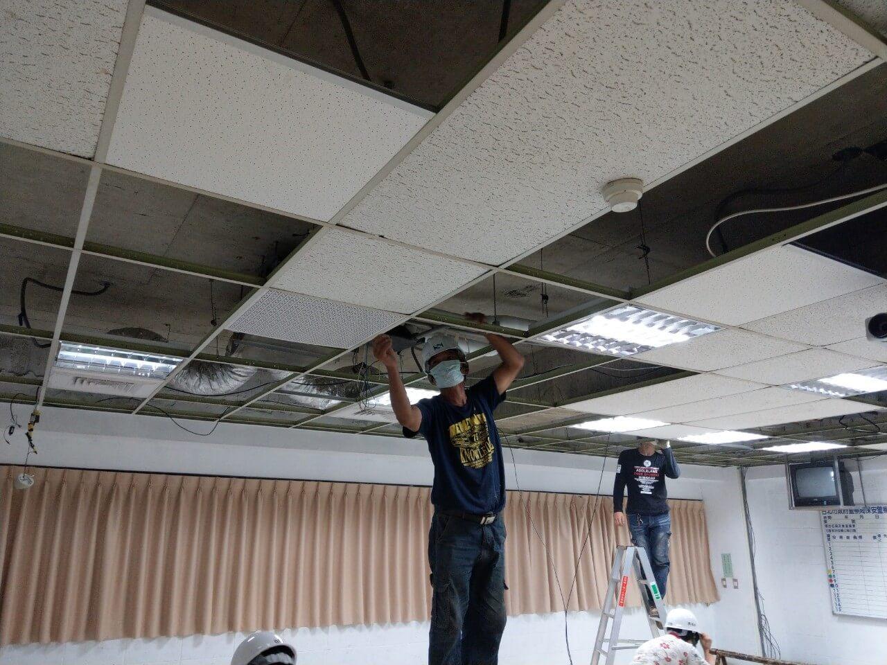 1.天花板拆除